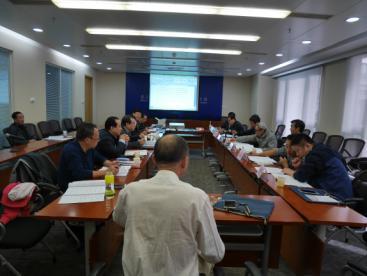 北京市地方标准《建设工程监理规程》召开预审会